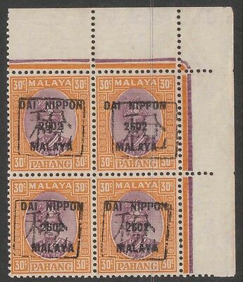 Japanese MALAYANSIA occupation TOP RIGHT HAND CORNER BLOCK OF 4 Stamps  MNH