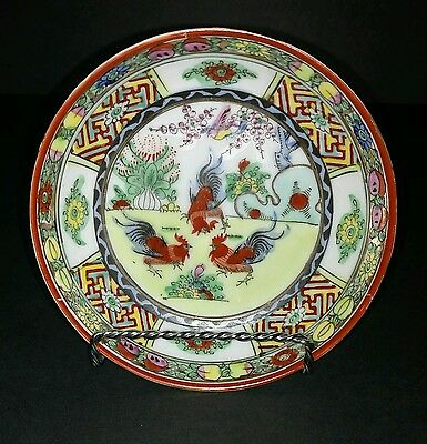 """ACF Japanese Porcelain Ware Rooster Plate 5.5"""""""
