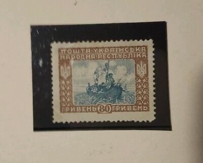 stamp - ukraine 1920 early issue fine mint hinged - 30 k -  lot 598