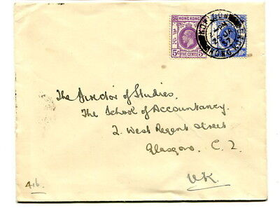 Hong Kong 1935 10c.+5c. on commercial cover from Kowloon to UK via Victoria