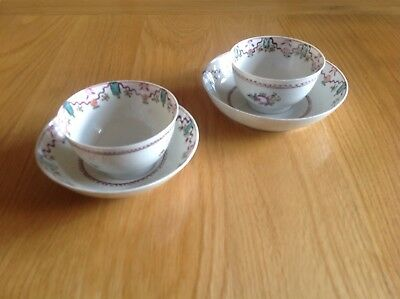 Antique Chinese Pair Of Matching Cups And Bowls