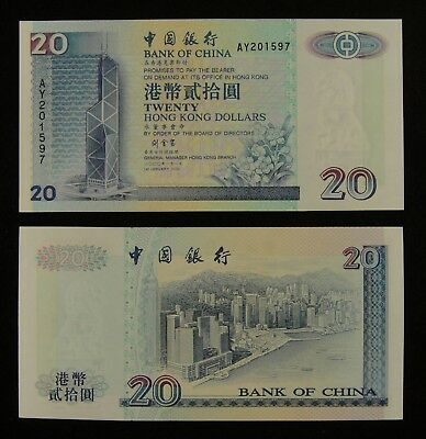 Bank of China (Hong Kong) Limited Banknote 20 Yuan 2000 UNC