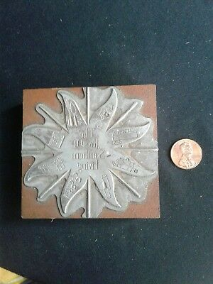 Vintage Printing Plate Wood Block - The Joys of Southern Living - pre1970