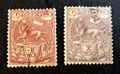 Ethiopia 1894 Lion of Juda with flag - 2 wonderful old used rare stamps