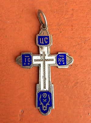 Rare Antique Imperial Russian Sterling Silver 84 Enamel Orthodox Cross  crucifix