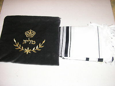 New Tallis Tallit with pouch Excellent New Condition Black Stripes