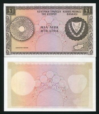 Cyprus 1 Pound Specimen Progressive Proofs 1966-78 P43pp About Uncirculated