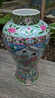 Chinese old famille rose hand painted vase in lovely condition nice colours