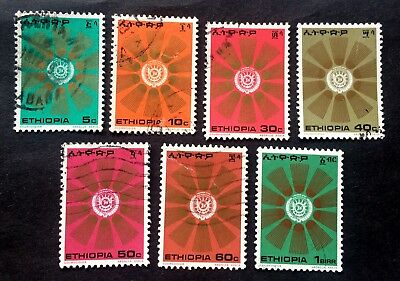 Ethiopia 1976 -  7 old used stamps