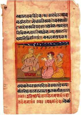 Antique Indian Old Painting Of A Jain Saint Tirthankara Hand Written Manuscript