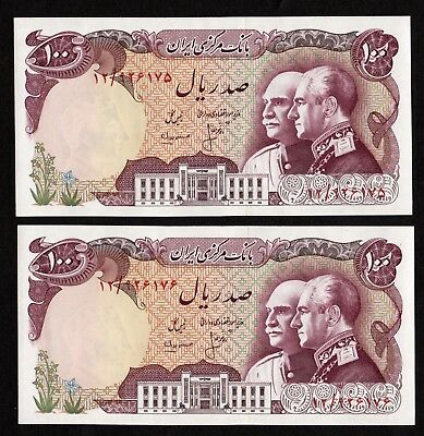 LOT #1 Middle East BANKNOTE 100 RIALS M.REZA SHAH 1976, Pick 108 UNC