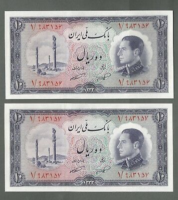 LOT # 3 Middle East BANKNOTE PAIR 10 RIALS M.REZA SHAH 1954, Pick 64 UNC
