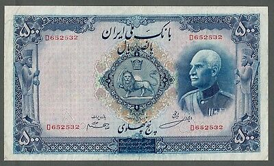 LOT # 9 RARE Middle East BANKNOTE 500 RIALS REZA SHAH 1938, Pick 37A XF
