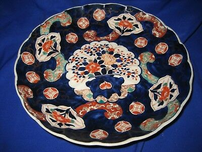 Antique Japanese Meiji Imari Plate  Hand Painted  Scalloped Cobalt blue