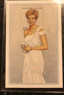 Princess Diana Collectors Stamp With Cerificate Of Authenticity