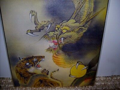 "Asian Oriental Print Tiger & Dragon Ink Signed Unframed 9 1/2"" x 10 3/4"""