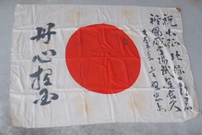 Excellent! Japanese WW2 Army Soldier's Rising Sun Hata 75 x 100cm #b5040