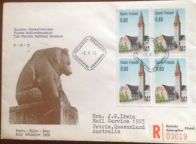 Finland 1973 Registered FDC - Finnish National Museum