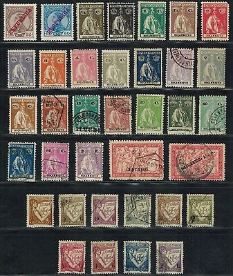 MOZAMBIQUE early stamps (74) MH & Used (1912-1938) Postage, Air Mail, Dues, Tax