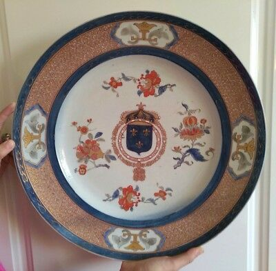 Plat Porcelaine Chine Compagnie Des Indes Armoirie Louis Xv Antique Chinese 18Th