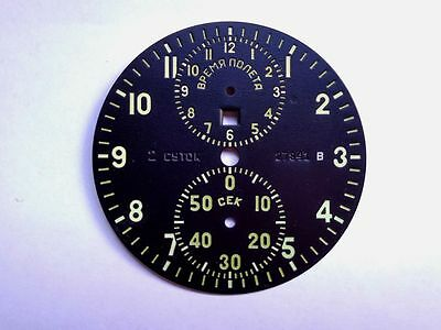 DIAL for AChS MILITARY AIRCRAFT SU Cockpit USSR CLOCK CHRONOGRAPH