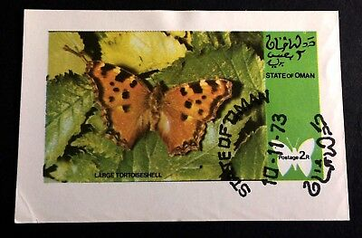 """nice stamp butterfly """"State of Oman"""" 1977"""