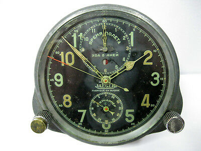 JAEGER LeCOULTRE 8 DAYS WWII SWISS CLOCK CHRONOGRAPH SOVIET AIR FORCE