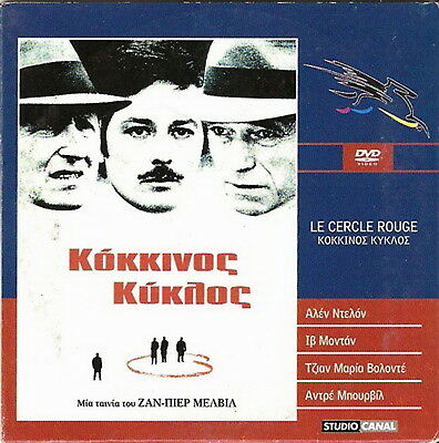 LE CERCLE ROUGE Alain Delon Yves Montand Gian Maria Volonte R2 DVD only French