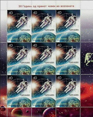 Macedonia / Space / Revoked (Withdrawn) issue / Gagarin with American technology