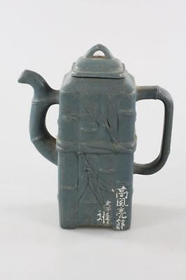 Vintage Chinese Yi Xing Zhisha Teapot Stamped And Signed