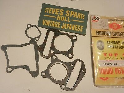 VINTAGE  HONDA PC50 ( NOT K1 ) ,49cc ,1967 ohc  model .TOP END GASKET  SET