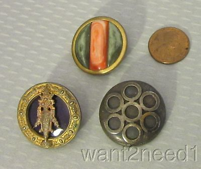 vtg French METAL BUTTON LOT 3P large 28mm mod pewter dot, enamel & plastic inlay