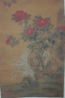 "Very Long Old Chinese Scroll Hand Painted Flowers and Birds ""GongSuRan"" Marks"