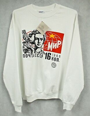 NOS Vtg 80s RUSSIAN PEACE 1966 Sweatshirt LARGE/XL Woman With Dove DEAD STOCK