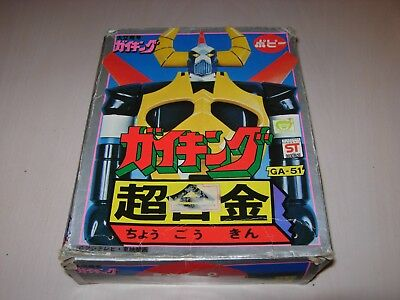 Gaiking Dx Popy Ga-51 Teschio Giallo Originale Vintage Japan Raro !!