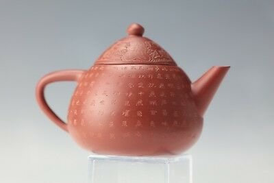A Chinese Purple Sand Tea Pot of Hand Writing Heart Sutra
