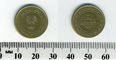 Bahrain 2011 (1432) - 5 Fils Brass Plated Steel Coin - Palm Tree