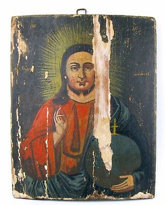 Antique Icon Jesus Christ with sphere Orthodox Russian Empire Wood 303x240 mm
