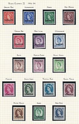 Commonwealth. Morocco Agencies. Tangier. FOUR PAGES. 1952-57 issues. MNH