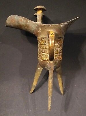 Ancient Style Bronze Wine Vessel - CHINA - Possibly Shang Dynasty 1100 BC