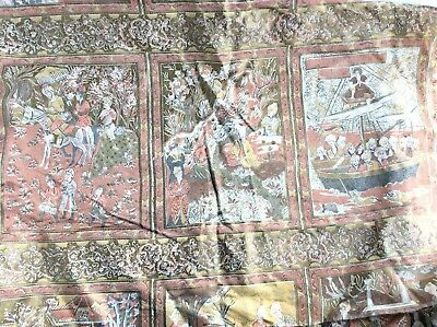 "Vintage Oriental Indian Toile Fabric Remnant 35"" X 46"""