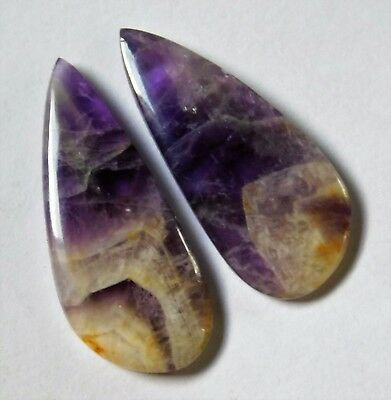 17.70 Cts Natural Amethyst Lace (27.6mm X 12mm each) Cabochon Match Pair