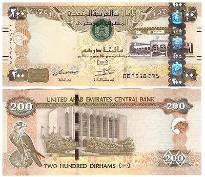 United Arab Emirates - UAE 200 Dirhams 2017 - 1438 - UNC