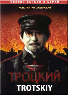 2DVD NTSC TROTSKY (2017) RUSSIAN TV SERIES 8 EPISODES with English