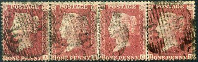 RARE STRIP OF FOUR 1857 1d Red Plate 45 (HA-HD) c£2k++