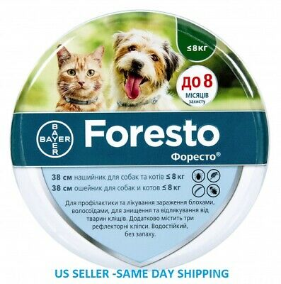 SERESTO 8 Month Flea & Tick Collar Foresto Small Dogs & Cats under 18 Lbs  🐈🐕