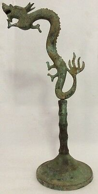 Vintage Bronze/Brass Dragon Stand