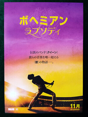 BOHEMIAN RHAPSODY (2018) QUEEN Rami Malek Movie Mini Poster B5 Japan Chirashi A