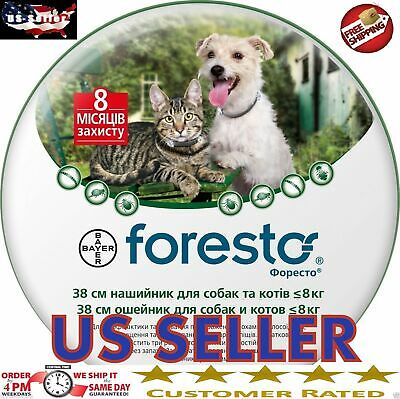2 X Seresto 8 Month Flea & Tick Collars Foresto Dogs & Cats under 18 Lbs 🐕🐈