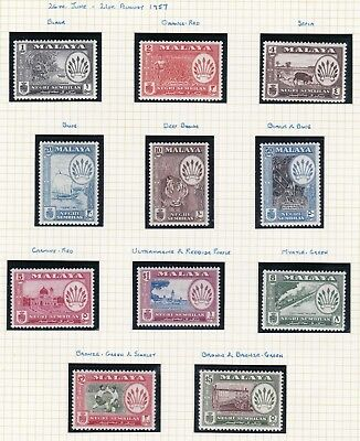 Commonwealth. Malaysia. Negri Sembilan. 1953-1970 issues THREE PAGES Mint.